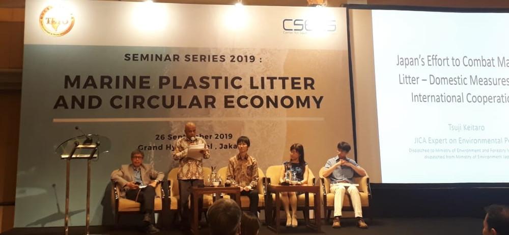12-seminar-series-2019-marine-plastic-litter-and-circular-economy.jpeg